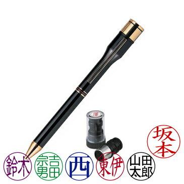 シャチハタ・ネームペン・TWIN・ボールペン・本体色:黒+ネームペン用ネームX-GPS(別注品・Aタイプ)・インク色:6色より選択可能[Shachihata・Xstamper・NAMEPEN-TWIN・TKS-BW1+X-GPS]/商品コード:50304:48900