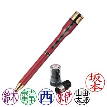 シャチハタ・ネームペン・TWIN・ボールペン・本体色:赤+ネームペン用ネームX-GPS(別注品・Aタイプ)・インク色:6色より選択可能[Shachihata・Xstamper・NAMEPEN-TWIN・TKS-BW2+X-GPS]/商品コード:50302:48900