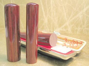 個人用 手彫り印鑑 銀行印・認印  アグニ13.5mm×60mm ケース付