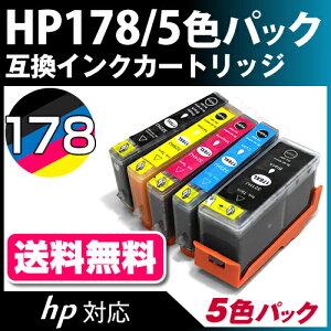 HP178XL5色パック(ブラック/シアン/マゼンタ/イエロー/フォトブラック)【ヒューレット・パッカード/hp】対応互換インクカートリッジ5色パック(HP178B/HP178C/HP178M/HP178Y/HP178PB)【宅配便送料無料】ICチップ付き-残量表示
