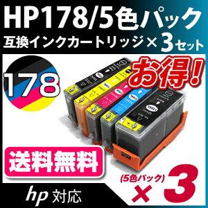HP178XL5色パック×3(ブラック/シアン/マゼンタ/イエロー/フォトブラック)【ヒューレット・パッカード/hp】対応互換インクカートリッジ5色パック×3セット(HP178B/HP178C/HP178M/HP178Y/HP178PB)【宅配便送料無料】ICチップ付き-残量表示