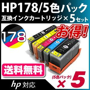 HP178XL5色パック×5(ブラック/シアン/マゼンタ/イエロー/フォトブラック)【ヒューレット・パッカード/hp】対応互換インクカートリッジ5色パック×5セット(HP178B/HP178C/HP178M/HP178Y/HP178PB)【宅配便送料無料】ICチップ付き-残量表示