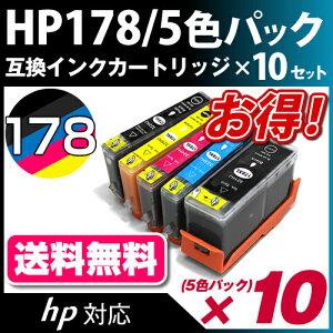 HP178XL5色パック×10(ブラック/シアン/マゼンタ/イエロー/フォトブラック)【ヒューレット・パッカード/hp】対応互換インクカートリッジ5色パック×10セット(HP178B/HP178C/HP178M/HP178Y/HP178PB)【宅配便送料無料】ICチップ付き-残量表示