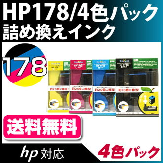 HP178 4 팩/5 컬러 팩 〔 휴렛 페 커드/HP 〕 해당 리필 교체 잉크 (에코 잉크/HP/잉크/178/리필 잉크/프린터)/fs3gm
