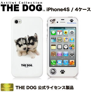 犬好きには堪らない、ワンコの愛嬌たっぷりのiPhone4S/4ケース