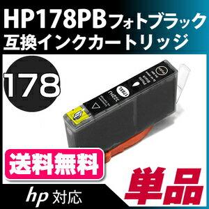 HP178XLPBフォトブラック互換カートリッジ(※ICチップ付き)〔ヒューレット・パッカード/HP〕対応フォトブラック(インク/プリンターインク/インクカートリッジ/プリンター/プリンタ/互換/カートリッジ//通販)【RCP】