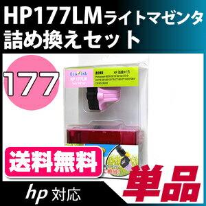 HP177LMライトマゼンタ〔ヒューレット・パッカード/HP〕対応詰替えセットライトマゼンタ【あす楽】【クロネコDM便不可】