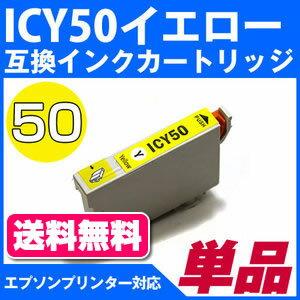 ep801a ファームウェア