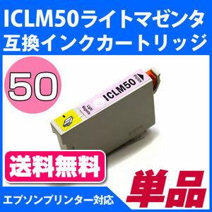 pm-t960 ファームウェア