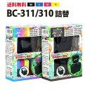 【送料無料】【純正6個分相当】 BC-311 3色カラー/BC-310 ブラック 〔キヤノン/Can...