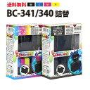 【送料無料】【純正品6個分相当】 BC-341 3色カラー/BC-340 ブラック 【キヤノン/Ca...