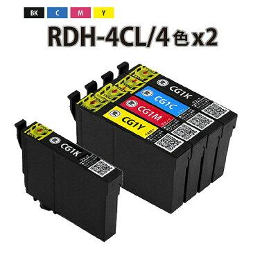 RDH-4CL+RDH-BK 互換インクカートリッジ4色パック+BK×2セット〔エプソンプリンター対応〕リコーダー4色セット+おまけ黒1個×2 PX-048A PX-049A用 EPSONプリンター用