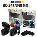 【純正品6個分相当】 BC-341 3色カラー/BC-340 ブラック 【キヤノン/Canon】対応 ...