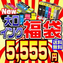 New_5555