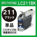 Lc211bk