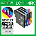 インク/プリンターインク/インクカートリッジ/【LC11】4色セット\4100→\1080(74%OFF)