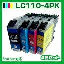 インク ブラザー LC110-4pk 4色セット プリンター...