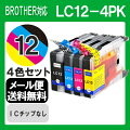 【LC12】4色セット\4100→\1280(66%OFF)/インク/インクカートリッジ/プリンターインク