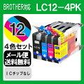 【LC12】4色セット\4100→\1280(66%OFF)/インク/インクカートリッジ/プリンターインク