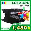 ブラザー LC12 4色セット プリンターインク 純正インクの互換インクカートリッジ mymio マイミ...