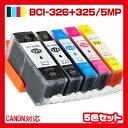 Bci-326-325_5mp