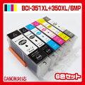 ����/����Υ�(BCI-351+350/6mp)6�����å�/�ץ������/�������ȥ�å�/�ߴ�����/����/�ޥ���ѥå�(BCI351/BCI350/350BK/351BK/351M/351Y/351GY/canon351350/��ŷ/������/��������Ʊ��/����̵��/�ݥ����10��