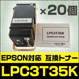 LPC3T35K×20セットブラザートナー互換トナートナーカートリッジLP-S6160