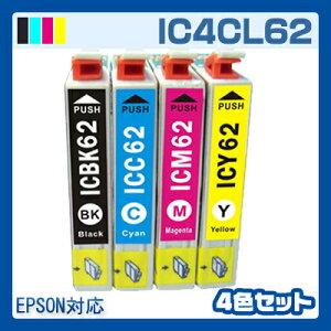 【IC62】4色セット\4536→\2180(57%OFF)