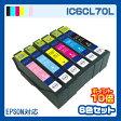 インク IC6CL70L エプソン IC70 6色セット 交換 プリンターインク インクカートリッジ INKI インキ インク・カートリッジ 互換インク リサイクル epson 楽天 IC6CL70 EP775A EP775AW EP805A EP805AR EP805AW EP905A EP905F 純正インクと同等10倍 いんく 送料無料
