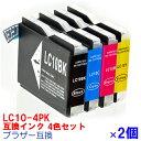 インク ブラザー LC10-4pk 4色セット×2 プリンタ...