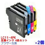 【LC11/16】4色セット福袋\8632→\1780(79%OFF)