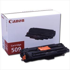 碳粉佳能樂天佳能佳能碳粉盒碳粉墨水匣再生 1 年保證 CRG 509 LBP 3500 LBP 3900 LBP 3910 LBP 3920 LBP 3930 LBP 3950 LBP 3970 LBP 3980