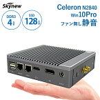【保証1年】パソコン 新品 デスクトップ 小型パソコン ファンレス 静音 パソコン ミニPC 【Skynew K3】 Intel celeron N2840/4GB/128GB/複数LANポート/複数HDMIポート/在宅勤務 テレワークにおすすめ