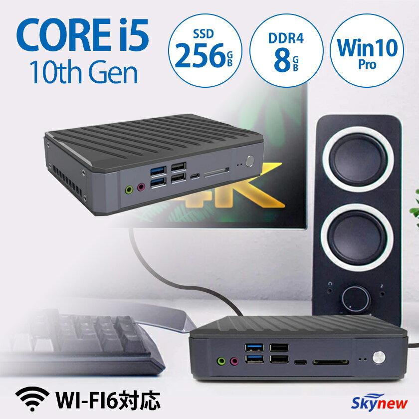 【保証1年】Skynew ミニPC 小型デスクトップパソコン W3 WiFi6対応 Core i5-10210U/8GB RAM/256GB SSD/Windows 10 4K対応 デスクトップ 第10世代 在宅勤務 テレワーク画像