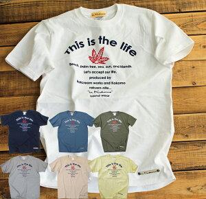 メンズTシャツ This is the life アメカジ ロゴ