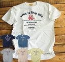 ベーシック メンズTシャツ This is the life アメカジ ロゴ...