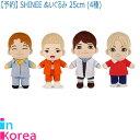 【予約】【数量限定】SHINee ぬいぐるみ(4種選択) 25cm / K-POP シャイニー【ONEW/KEY/MINHO/TAEMIN】SHINEE CHARACTER DOLL