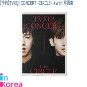東方神起写真集TVXQ!CONCERT-CIRCLE-#with/K-POP東方神起フォトブックU-Knowユノユンホチャンミン公式