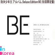 【初回限定盤】BTS防弾少年団アルバムDeluxeEditionBE【初回限定折込ポスター付き】/K-POPBTSALBUMCDPHOTOBOOKBTSトレカ公式韓国チャート反映