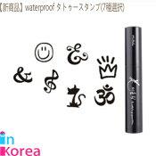 【新商品】waterproofタトゥースタンプ【ポスト投函】/ウォータープルーフTATTOOSTAMPER