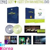 GOT7♥IGOT75THFANMEETINGDVD/K-POP公式ガッセブンガットセブンガッセDVD韓国チャート反映