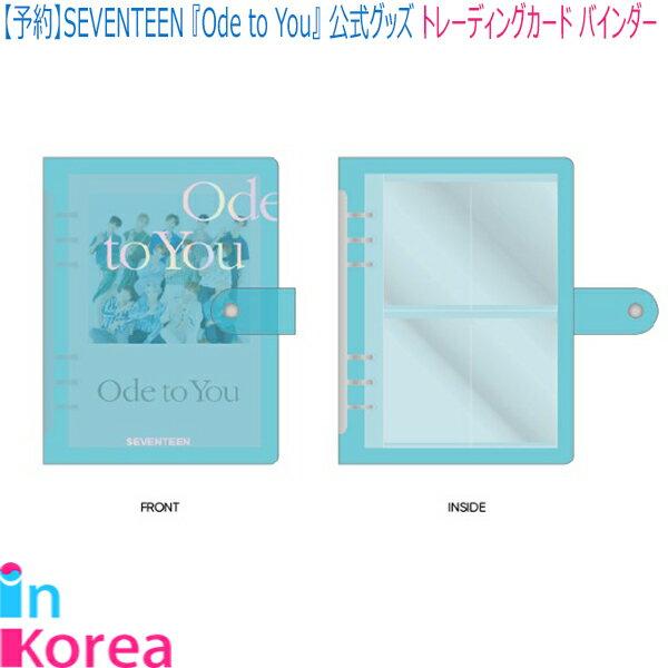 トレーディングカード・テレカ, トレーディングカード SEVENTEEN SEVENTEEN TRADING CARD BINDER K-POP 2019 SEVENTEEN WORLD TOUR ODE TO YOU IN SEOUL