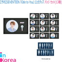 SEVENTEEN バッジ セット(13種) SEVENTEEN BADGE SET / K-POP 2019 SEVENTEEN WORLD TOUR 'ODE TO YOU' ...