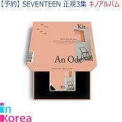 【1次予約限定価】SEVENTEEN正規3集キノアルバム/K-POPSEVENTEEN3rdAlbumAIRKITセブンティーンKIHNOALBUM韓国チャート反映