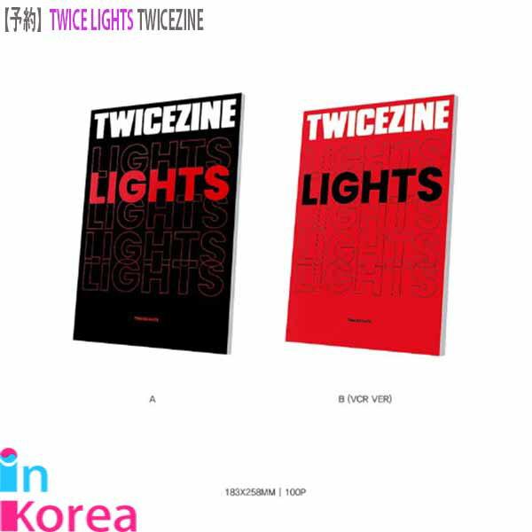 CD, 韓国(K-POP)・アジア TWICEZINE K-POP TWICE LIGHTS WORLD TOUR 2019 OFFICIAL GOODS