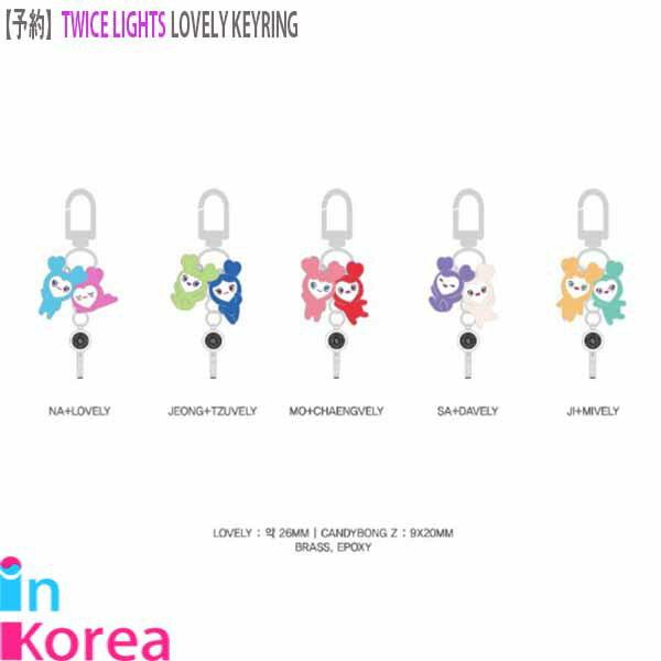 キーホルダー・キーケース, キーホルダー TWICE (5) TWICE LOVELY KEYRING K-POP TWICE LIGHTS WORLD TOUR 2019 OFFICIAL GOODS