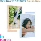 【初回特典トレカ付き】TWICETzuyu1STPHOTOBOOKYes,IamTzuyu.【2種選択】TWICETzuyu写真集/K-POPトゥワイスツゥイフォトブック公式グッズTWICETzuyuPHOTOBOOK