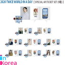 TWICE SPECIAL AR TICKET SET(9種) TWICE スペシャルARチケットセット / K-POP 2020 TWICE WORLD IN A D...