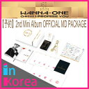【在庫あり】WANNA ONE 2nd Mini Album OFFICIAL MD PACKAGE / ワナワン 公式 MD PACKAGE