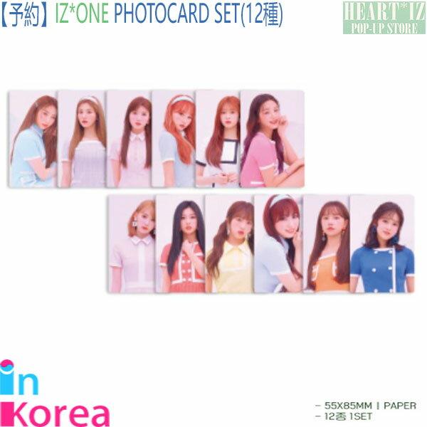 韓国(K-POP)・アジア, その他  12SETIZONE PHOTOCARD SET K-POP IZONE HEARTIZ POP-UP STORE IZONE OFFICIAL GOODS IZONE